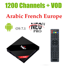 H96 Pro+(3G+32G)+French Arabic IPTV NeoTV 1200 Channels Sport S912 Octa Core 2.4G/5.8GHz Wifi H.265 4K Android 7.1Kodi TV Box(China)