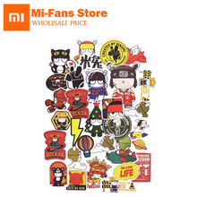 New Xiaomi Mitu stickers Creative Cartoon mitu Rabbit I Series Kawaii Pvc Sticker Variety of stickers 15pcs/set for laptop phone(China)