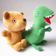 Hot Sall Kawaii 17cm Green George MR Dinosaur&Yellow Bear Plush Doll Stuffed Toys From Pink Pig MV Kids Love Gift(China)