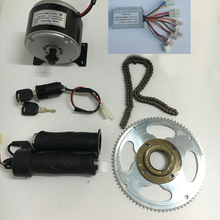 24V 250W Electric Scooter Motor Electric Bike Belt Drive MY1016 High Speed Belt MOTOR 250W electric scooter conversion kit(China)