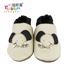 Free shipping  Elephant Soft Baby Kids Crib Toddler Genuine leather Shoes Moccasins  First Walker New 2017 Autumn Spring Fashion