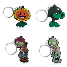 4pcs Anime Zombies Cartoon Keychain PVC Charms+Keyrings Bag Straps Decoration Key Cover Kids Gift Party Favors Kid Accessories(China)