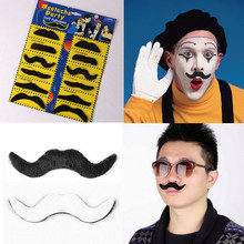 New 12pcs/set Costume Party Wedding Fake Mustache Moustache Funny Fake Beard Whisker Mood Pictures Props