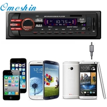 New Arrival Car Audio Stereo In Dash FM With Mp3 Player USB SD Input AUX Receiver 1235 jy6