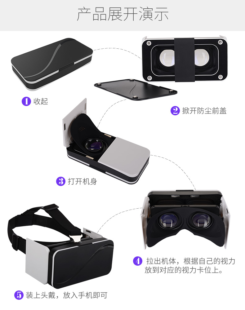 2017 new mini Mobile phone special pocket folding glasses 3D VR virtual reality glasses for Mobile phone