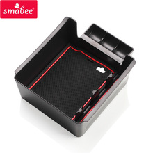 smabee Automobiles suit for VOLVO XC60 S60 V60 Car Central Armrest Box storage box  Interior Accessories Stowing Tidying