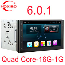 2 din android car radio dvd multimedia player gps navigation audio system Double 2din for nissan golf vw Quad-Core Android 6.0(China)