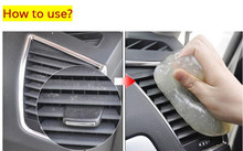 Car-Styling care rubber dust cleaning assistant For Ford focus hyundai i30 solaris lexus renault duster vw polo toyota auris ben(China)