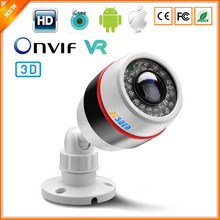 BESDER H.264+ Wide Angle 180 3D VR Lens Fisheye 2MP/1MP IP Camera Onvif P2P Detection Email Night Vision CCTV Surveillance Cam(China)