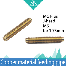 2pcs Reprap MG Plus J-head Feeding Tube M6 Use for 1.75mm copper pipe thread material feeding pipe,3D printer Part
