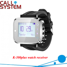 Electronic calling watch receiver for waiter/waitress use K-300plus (show 3 number one time)