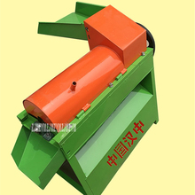 220V/50 Hz  Green walnut stripping cleaning machine production 500kg / h, Power 2200W Green walnut Peeling clean One machine