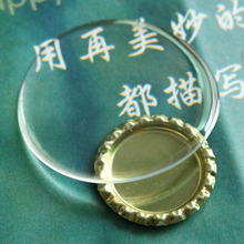 500Pcs 58mm 3D Circle Epoxy Domes Sticker Bead Caps Tag Label Never Custom Design Welcome