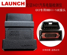100% Original  Launch X431 Smart OBDII -16E Connector For GX3 X431 16E OBD