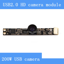 Industrial, computer, smart TV HD megapixel camera module USB2.0 drive free wide-angle 130 degrees surveillance camera