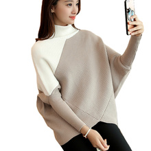 Fashion Women Sweater Autumn Winter loose pullover Turtleneck cashmere sweater pull femme female christmas knitted sweater(China)