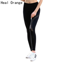 HEAL ORANGE Women Yoga Pants Yoga Leggings Sport Women Fitness Running Tights Women Athletic Leggings Active Wear Sportswear(China)