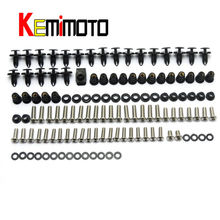 2004 2005 CBR1000RR Motorbike Fairing Bolt Screw Fastener Fixation for Honda CBR1000RR 2004 2005 CBR 1000 RR Complete Kit