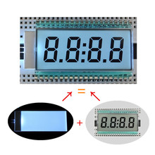 4 Digit 7 Segment TN Type LCD Display Module With White LED Backlight Plug-In Lamp Static Driving EDC190 5V 50.8x30.48x2.8mm