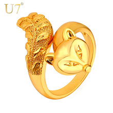 U7 Fashion Animal Ring For Women Jewelry Gold/Silver Color Trendy Cool Party Fire Fox Ring Wholesale R437