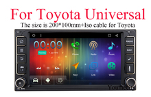 Android 6.0 Car dvd player for Toyota Hilux VIOS Old Camry 2003-2008 with Radio rds wifi 3G/4G 1024*600 OBD RDS TPMS SWC DVR