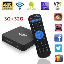 U2C Z SUPER Smart TV Box Android 7.1 S912 Octa-core 3GB / 32GB H.265 UHD 4K Mini PC WiFi 1000M LAN Bluetooth 4.1 HD Media Player