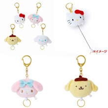 Cute Sanrio Plush Doll Hello Kitty Melody Cinnamoroll Pudding Dog Fashion Dolls Elastically Stretchable Keychain gift(China)