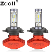 Zdatt 2Pcs Fanless Csp Auto Headlights 80W 8000LM H4 Led Bulb H1 H3 H7 H8 H11 9005 HB3 9006 HB4 Car Led Light 12V Automobiles(China)