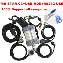 Best Quality MB Diagnostic Multiplexer Tester MB Star C3 full set with all cables + Software  with USB 3.0 HDD For all computers