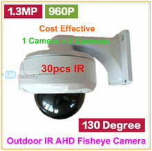 Smart Life Style 1.3MP 960P CMOS 130 degree Analog Dome IR Fisheye lens for Outdoor cctv camera 1200TVL 30 meters IR Distance(China)