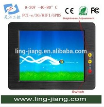 Newest all in one FANLESS 15 inch industrial tablet pc with 5xRs232 WITH intel atom N2800 (PPC-150C)