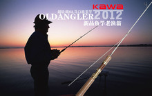 KAWA lure fishing rod,high soft Makou rod, spinning, XUL action, imported soft wooden handle, white and yellow , free shipping