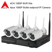 4CH 1080P NVR Kits  Plug and Play Wireless P2P Connection 4pcs Security IP Camera WIFI CCTV System