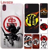 Lavaza training gym symbol dragon saiyan Dragon Ball Hard Case for Lenovo S90 S60 S850 K3 K4 K5 K6 Note A2010 A5000 X3 Lite(China)