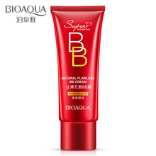 New BB CC Cream Face Foundation Makeup Skin Care Make Up Concealer Whitening Moisturizing Liquid Whiten Cosmetics For Base(China)