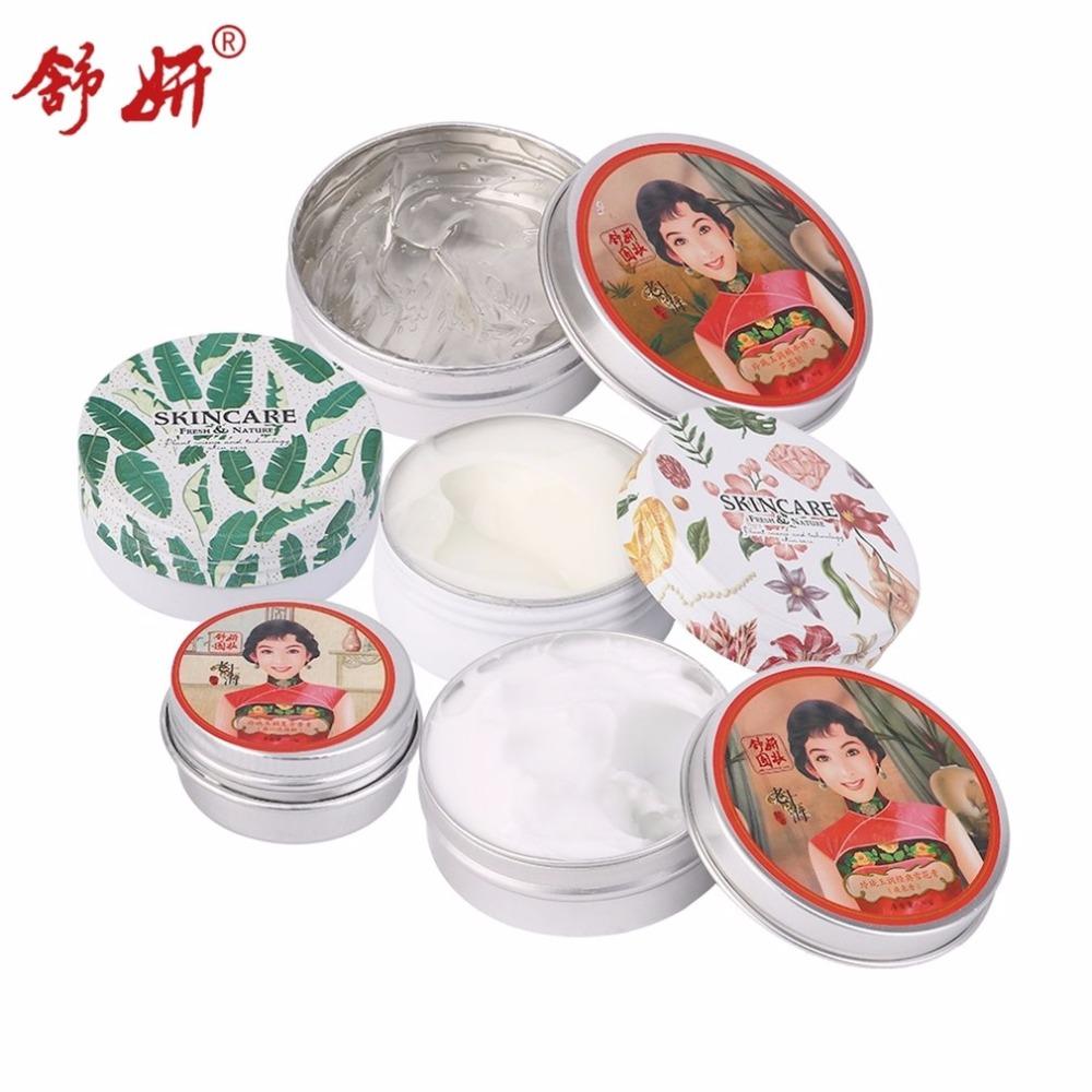 ShuYan Brand 5pcs Skin Care Set Including Tuberose Face Cream Aloe Vera Gel Nude Makeup Cream Eye Cream Solid Parfum 15