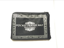 120pcs/lot 2017 Newest Portable Polyester Pocket Muslim Prayer Mat With Compass with Zipper UPS Fedex Free Shipping quran(China)