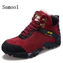 SMOOL Winter Top Top Unisex Shoes Brand Outdoor Men's Sport Cool Trekking Athletic Shoes Big Size 35-45 Lover Winter Shoes(China)