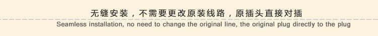WeChat _20170923165615