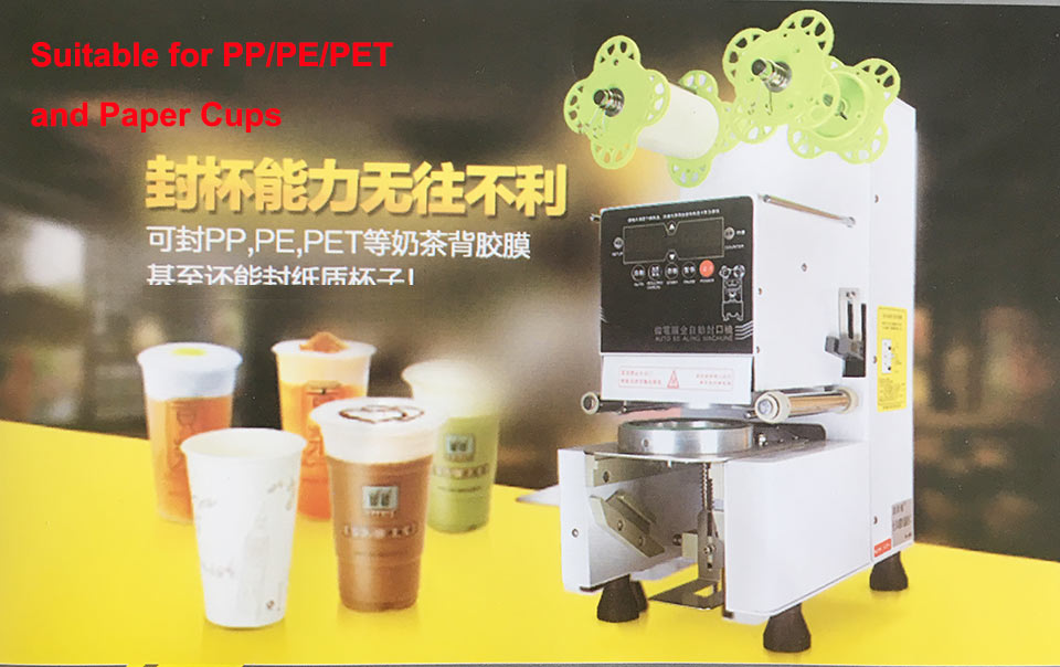 Automatic Cup Sealer (4)