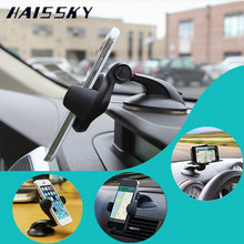 HAISSKY Universal Car Mobile Phone Holders Mount Stand 360 Rotating Sucker For iPhone 7 Plus 6 6plus 5 5S Galaxy S6 Xiaomi GPS