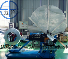 HVAC flexible spiral pipe forming machine , Circular ductformer round air tube making machine