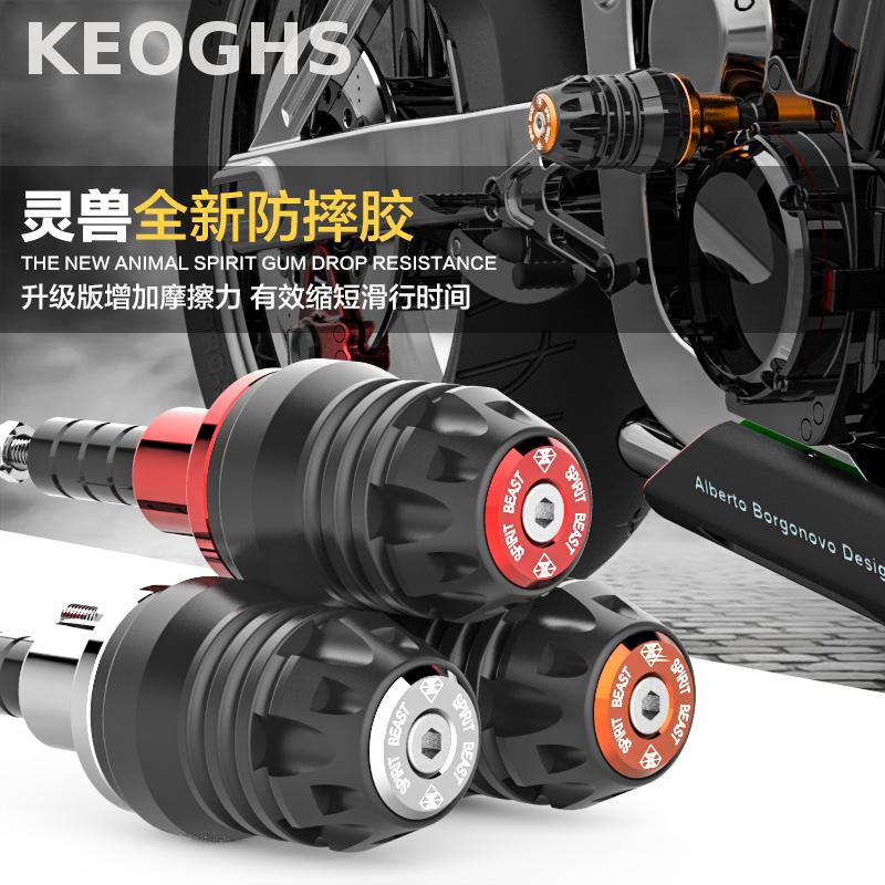 Keoghs Motorbike Drop Resistance/fall Protection/fall Proof Cup For Benelli Cfmoto Dirt Bike Scooter Honda Yamaha Kawasaki<br>