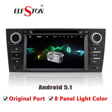 HD 1024*600 Android 5.1 Car PC monitor DVD multimedia Player for BMW E90 E91 E92 E93 with GPS navi autoradio RDS Steering-wheel