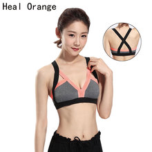 HEAL ORANGE Fitness Sports Bra Top For Women Yoga Bras Sexy Cross Backless Sport Top Vest Patchwork Tank Top Gym Running Push up