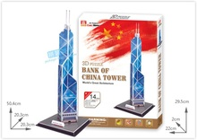 Educational toy Hong Kong bank of China tower 3d jigsaw puzzle assembly model paper famous building game children gift 1 pc