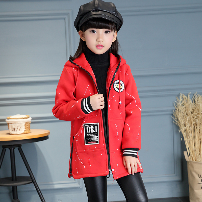 Qiu dong outfit hot style 2016 CC thickening cuhk child splash-ink fleece fashion leisure coat<br>