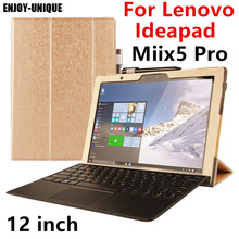 "Case for Miix 5 pro Stand PU Leather Case Cover for Lenovo IdeaPad Miix 5 pro 12"" Tablet Laptop Case for Lenovo Miix5 pro"