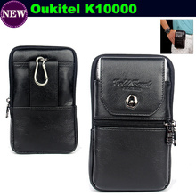 Luxury Genuine Leather Carry Belt Clip Pouch Waist Purse Case Cover for Oukitel K10000  Waterproof  Mobile Phone Free Shipping