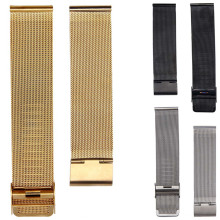20MM Milanese Gold/Silver/Black Stainless Mesh Steel Strap Watchband Fashion Luxury Wrist Watch Band Replacement